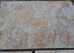 Σκαπιτσαριστά - σκαπιτσαριστές πέτρες